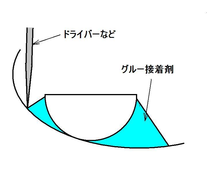 ari_00001.jpg