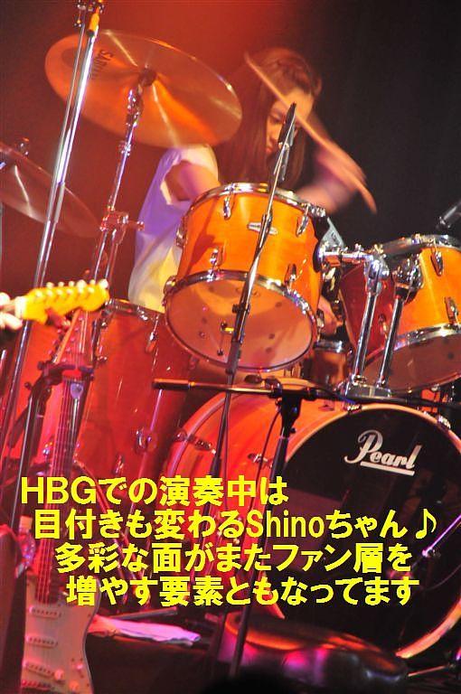初参戦 HBG (4)