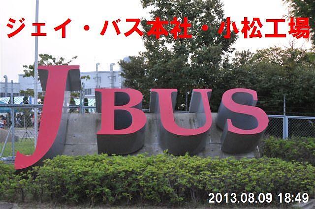 J BUS (1)