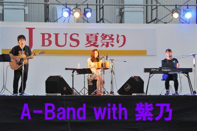 J BUS (4)