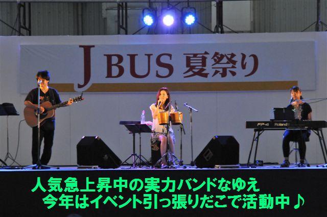 J BUS (7)