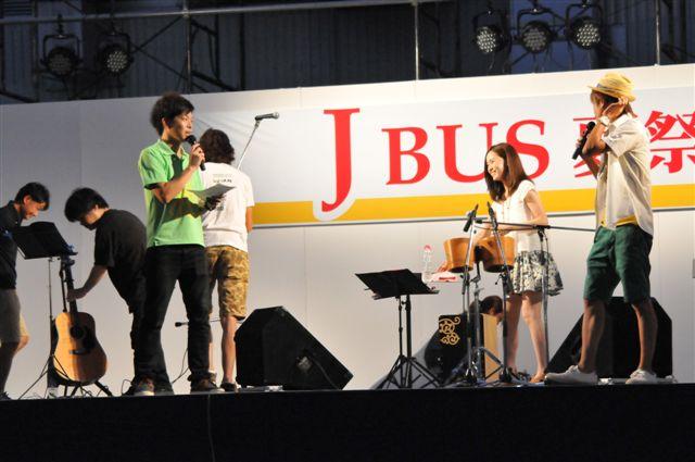 J BUS (10)