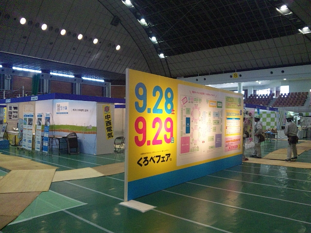 くろべフェア 2013 (5)