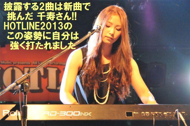 HOTLINE2013 名古屋CLUB QUATTRO (9)