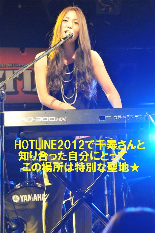 HOTLINE2013 名古屋CLUB QUATTRO (11)