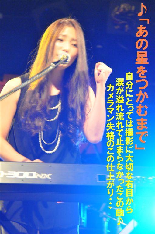 HOTLINE2013 名古屋CLUB QUATTRO (12)