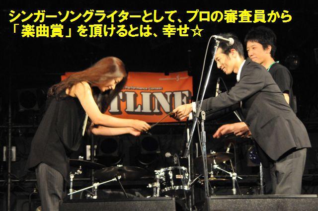 HOTLINE2013 名古屋CLUB QUATTRO (18)