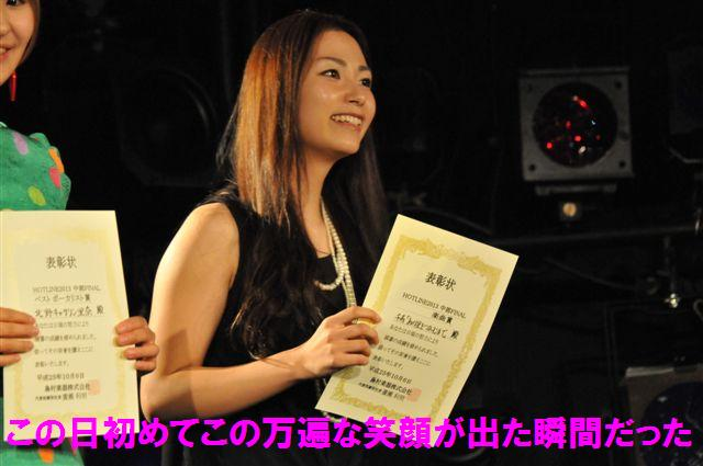 HOTLINE2013 名古屋CLUB QUATTRO (19)