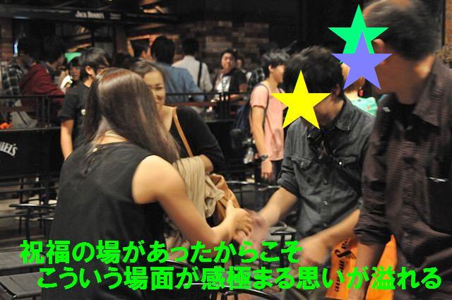 HOTLINE2013 名古屋CLUB QUATTRO (20)