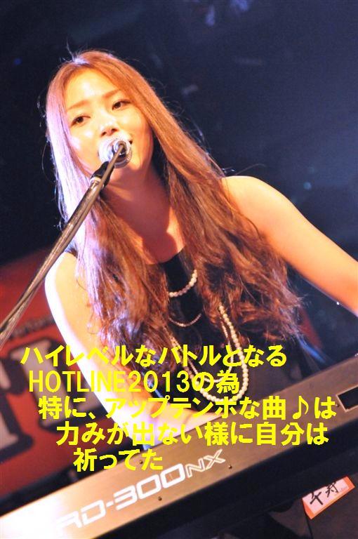 HOTLINE2013 名古屋CLUB QUATTRO (9-2)