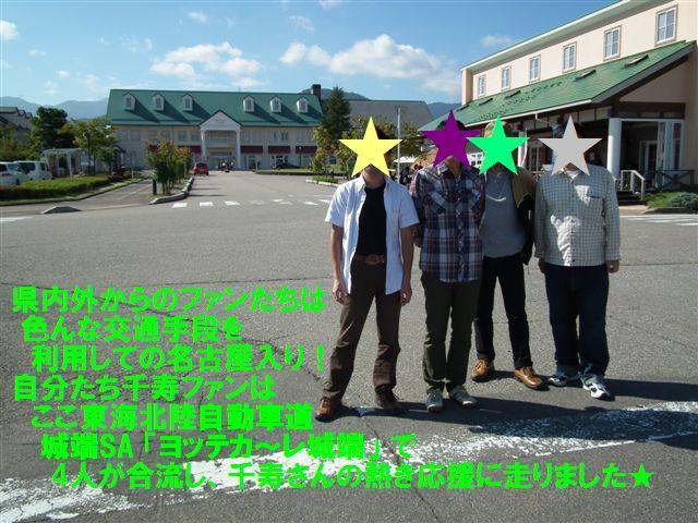 HOTLINE2013 名古屋CLUB QUATTRO (4)