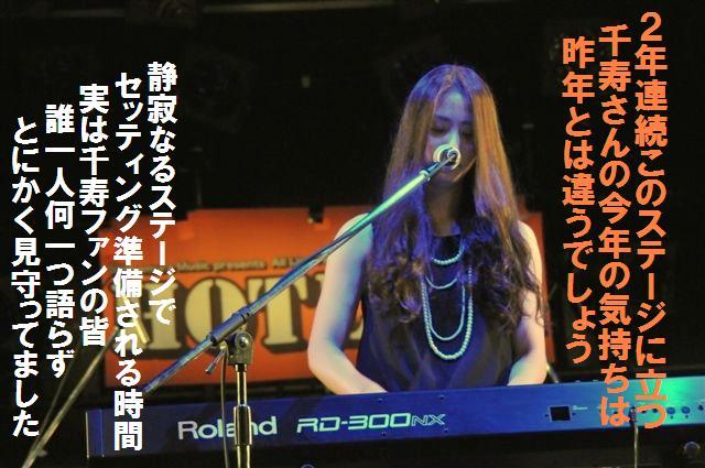 HOTLINE2013 名古屋CLUB QUATTRO (6-3)