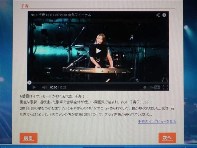 HOTLINE2013 名古屋CLUB QUATTRO レポート
