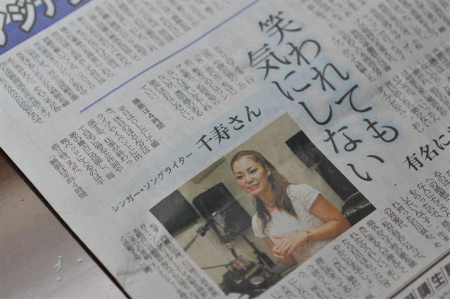 20131014_北國新聞記事 (1)