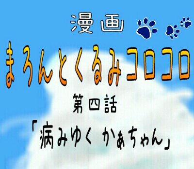 manga4000~01