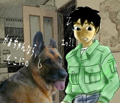 manga35_convert_20130811150537.jpg
