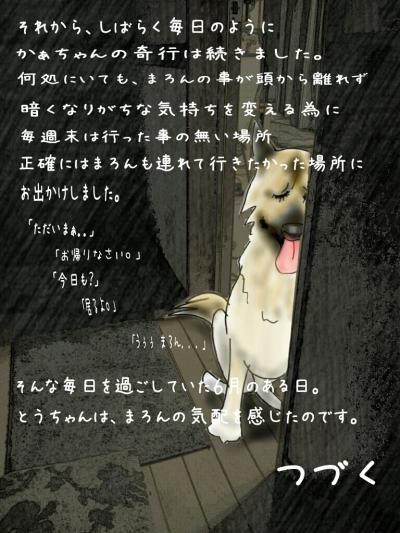 manga392_convert_20130811150758.jpg