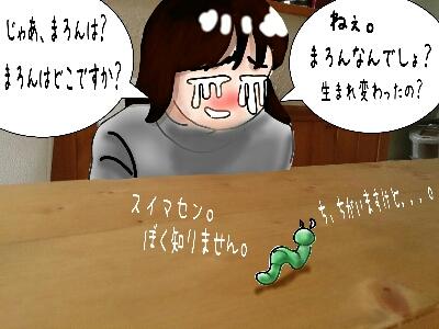 manga40005.jpg