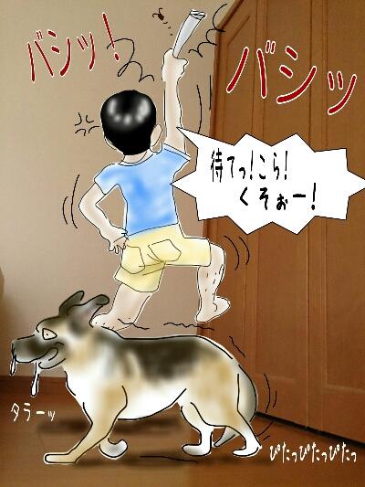 manga40008.jpg