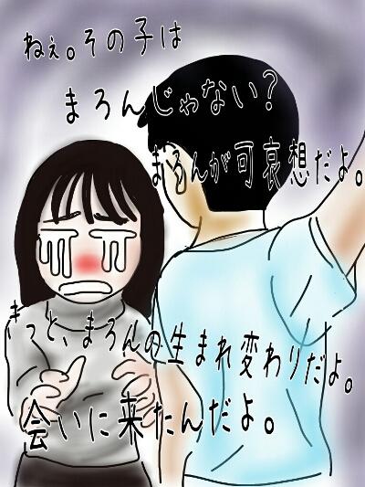 manga40009.jpg