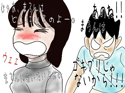 manga40010.jpg