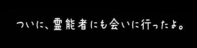 manga40012.jpg