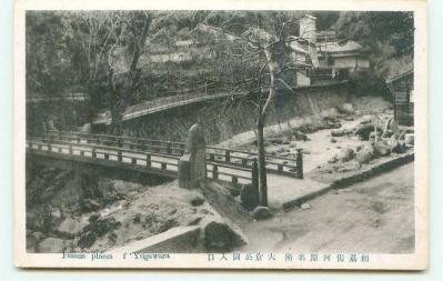h3117大倉公園入口