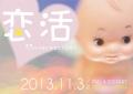 Top_20131015150919b94.jpg