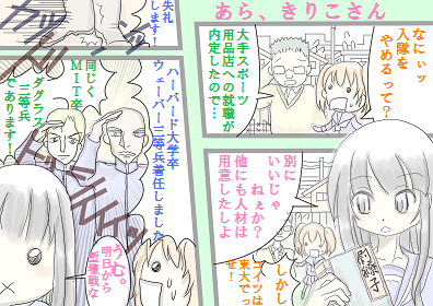 どたきゃん - コピー
