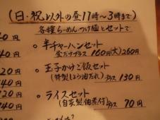 DSCF4621.jpg