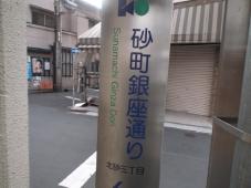 DSCF7700.jpg