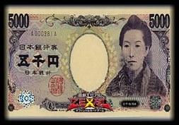 貨幣偽造スリーブ