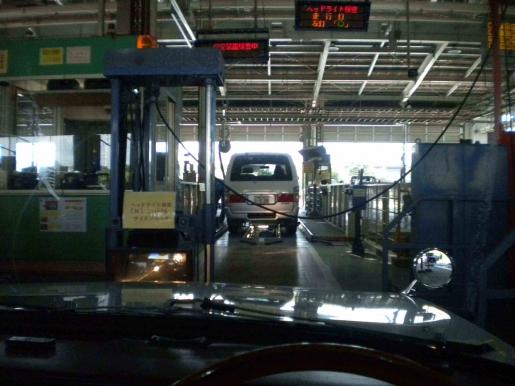 ユーザー車検-07