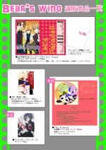 sample_tsuhan.jpg