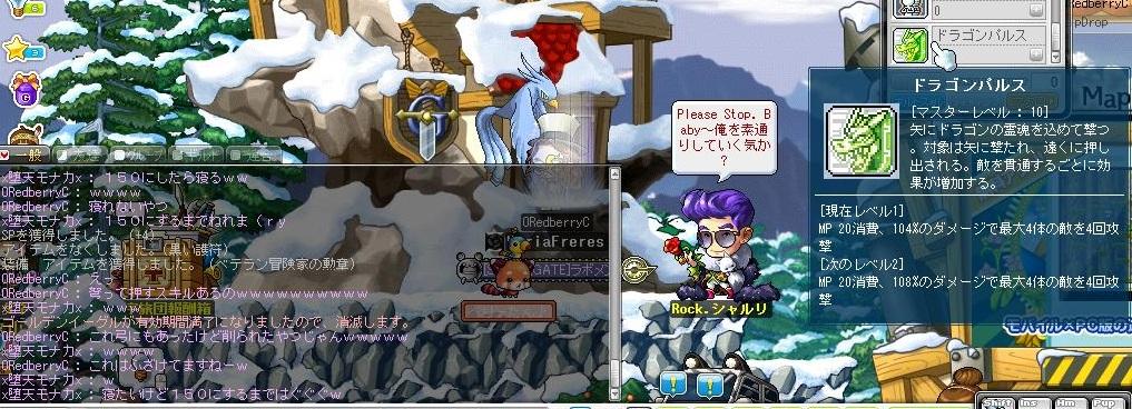Maple130527_092308.jpg