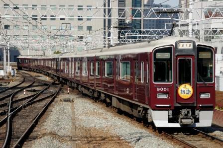 阪急260103-1