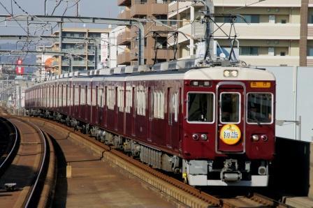 阪急260103-2