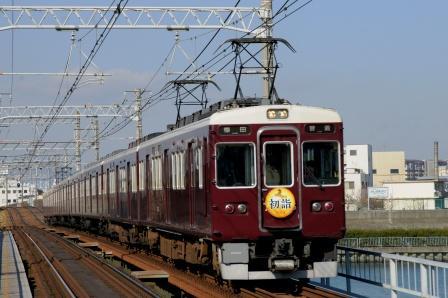 阪急260103-3