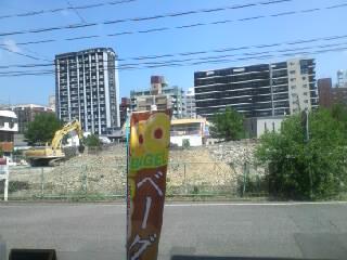 県営住宅解体工事