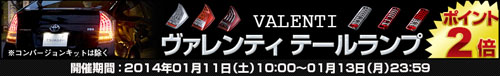 valenti_1box_bnr