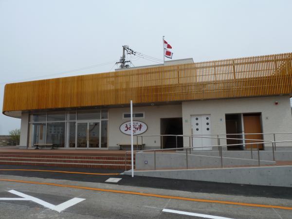 海の駅10