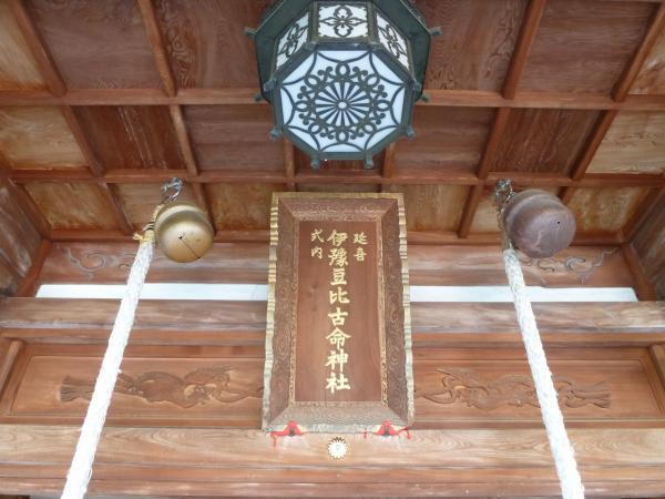 椿神社扁額5