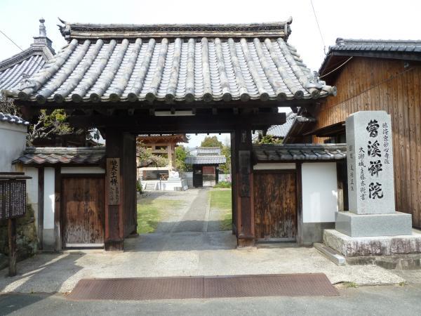 曹渓禅院山門9