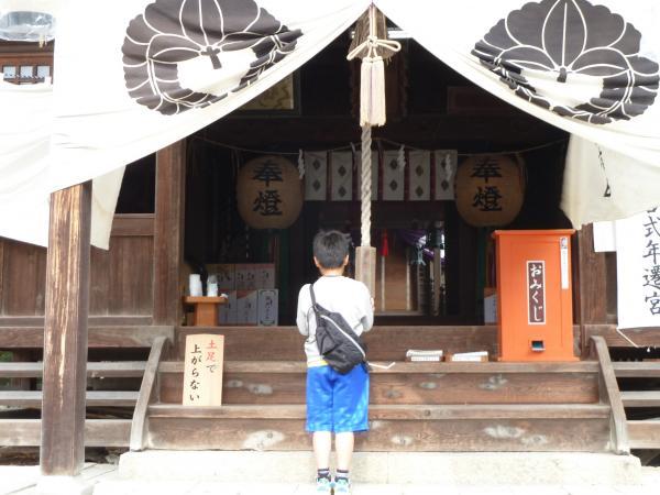 安藤神社感謝10
