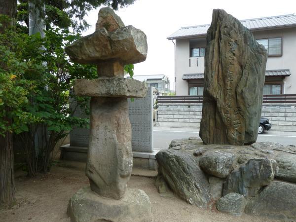 越智大山祗神社石碑7