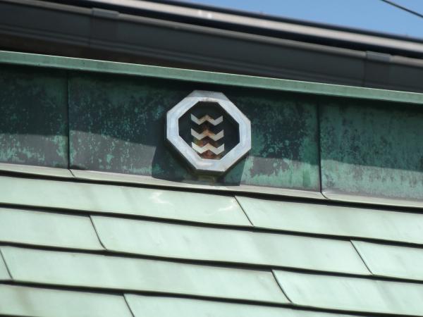 松末神社寺紋2