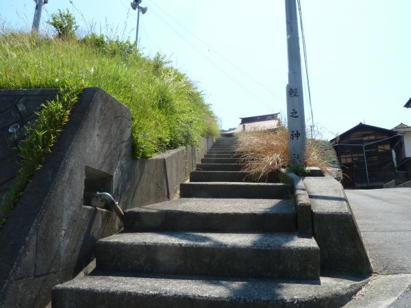 軽之神社入り口2