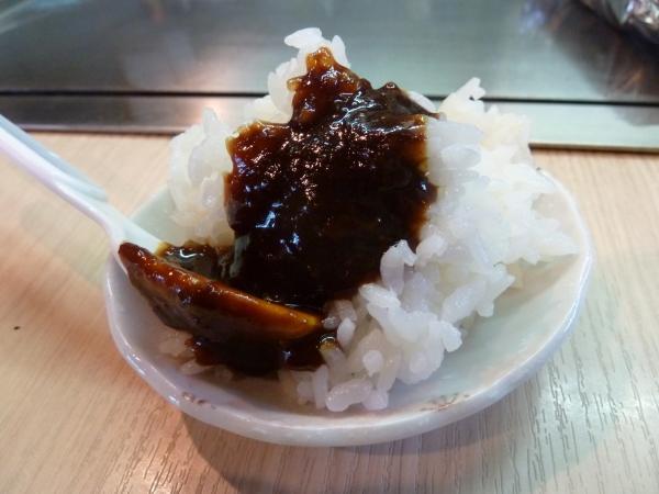 辛し味噌ご飯10