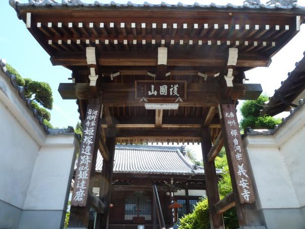 義安寺山門8