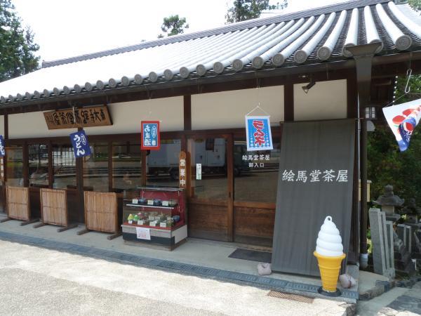 東大寺二月堂絵馬堂茶屋6